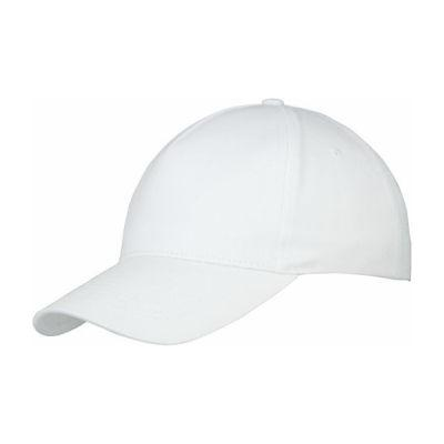 Image of Memphis kids 5-panel cap